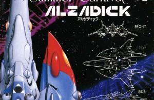 Alzadick-Front